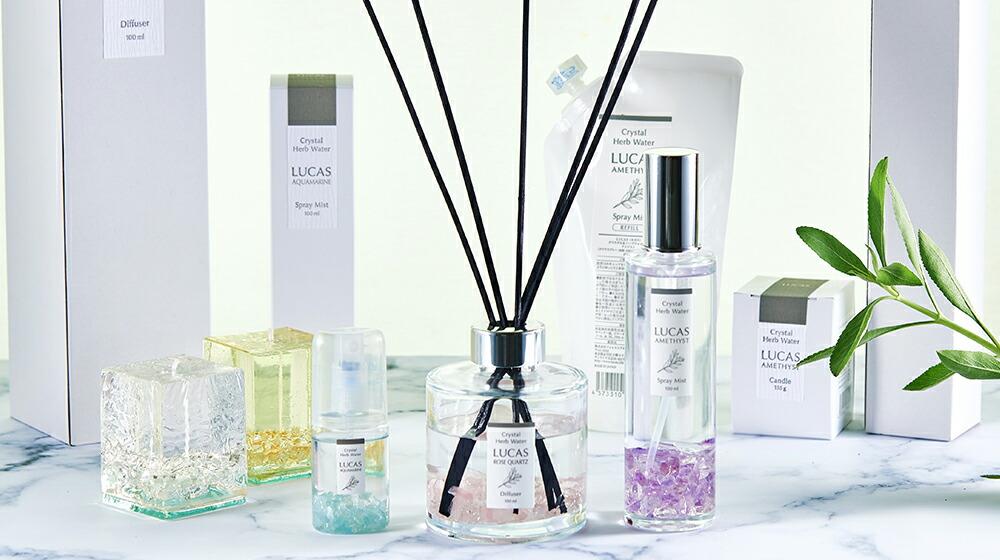 LUCASには、浄化スプレー、瞑想キャンドル、デイフューザー、お香、ホワイトセージなど様々な商品がございます。