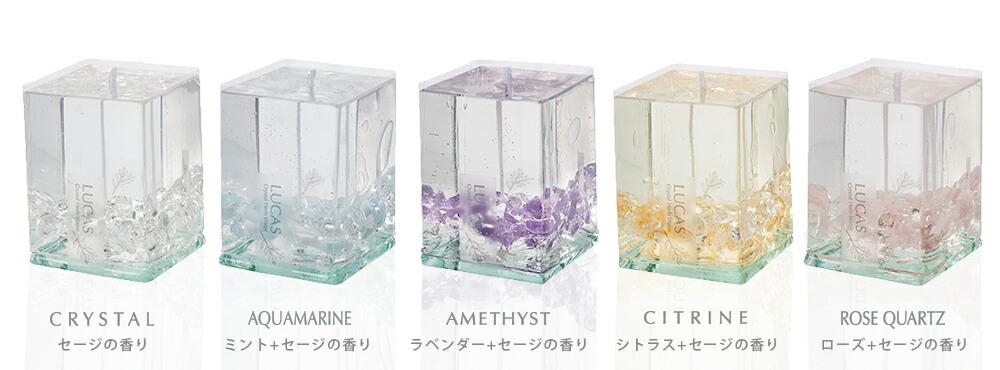 ラインナップ:5種類の天然石、香りから選べます。