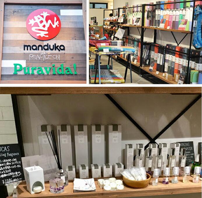 ヨガショップ「Puravida!」でLUCAS全商品販売開始!