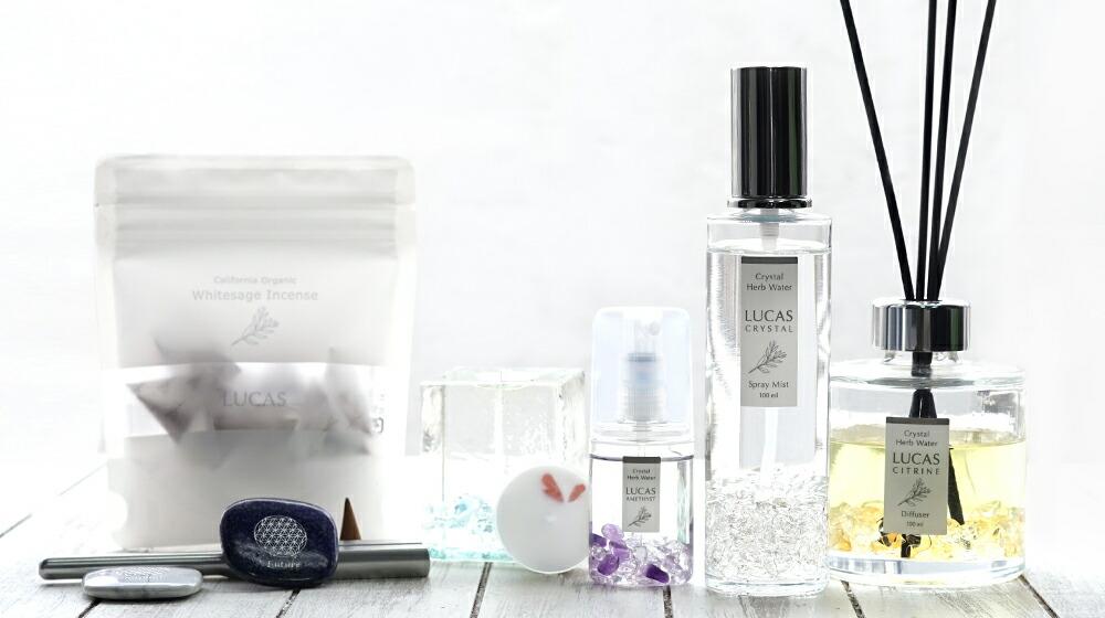 LUCASには、浄化スプレー、瞑想キャンドル、デイフューザーなど様々な商品がございます。