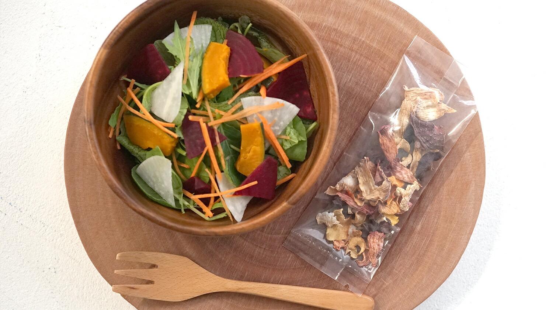 LUCAS オーガニックサラダ・スープ 30グラム以上の野菜が手軽