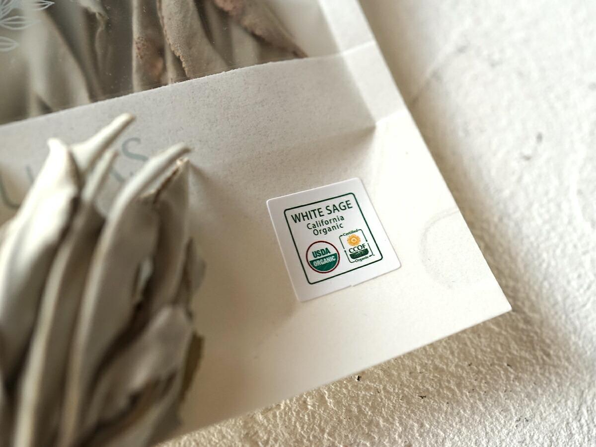 オーガニックホワイトセージ認証マークは品質と信頼の証です。