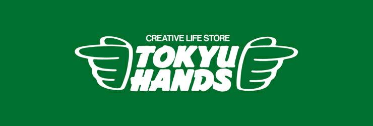東急ハンズ渋谷店にて、LUCASを展示販売しております!