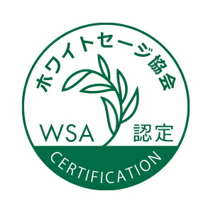 一般社団法人ホワイトセージ協会 認証取得