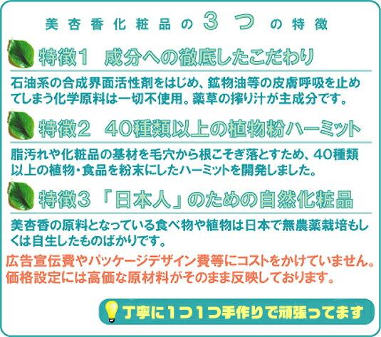 mihika-mini-old.jpg
