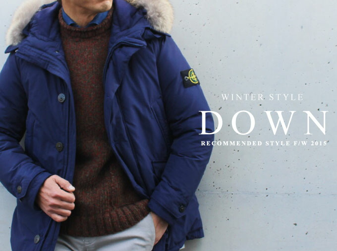 DOWN OUTER