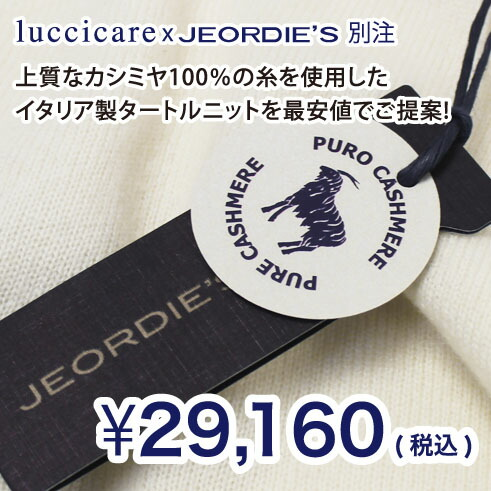 #jeordie's