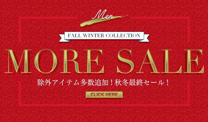 https://image.rakuten.co.jp/luccicare/cabinet/18fw/top/18fw-more-m2.jpg