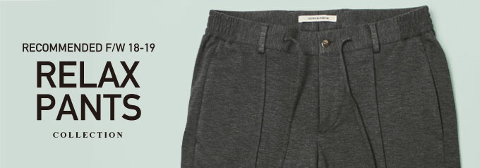 RELAX PANTS