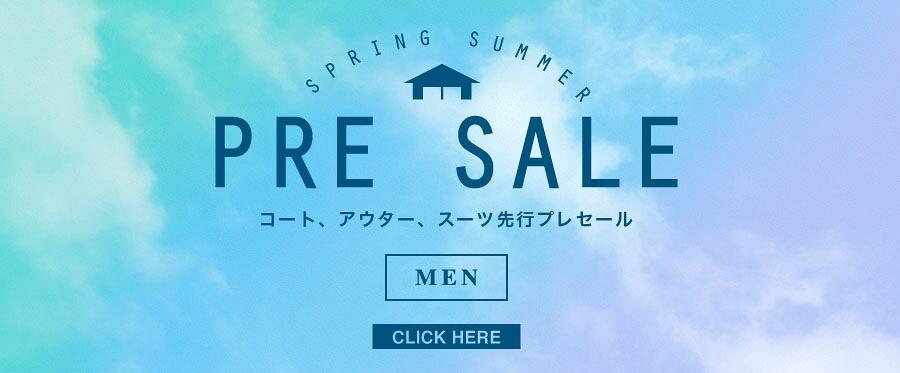 https://image.rakuten.co.jp/luccicare/cabinet/18ss/top/pre-men-t1.jpg
