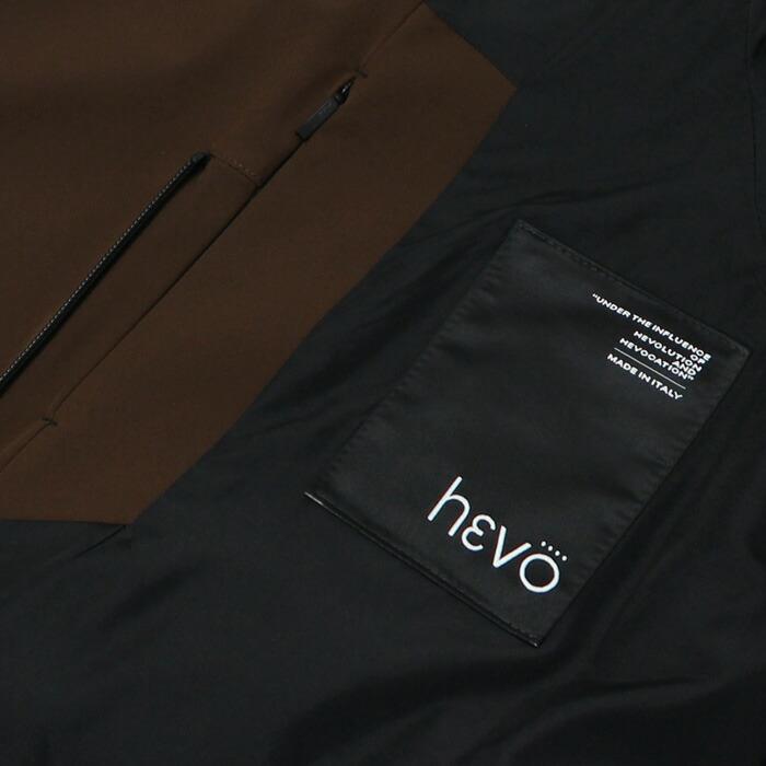 #Hevo