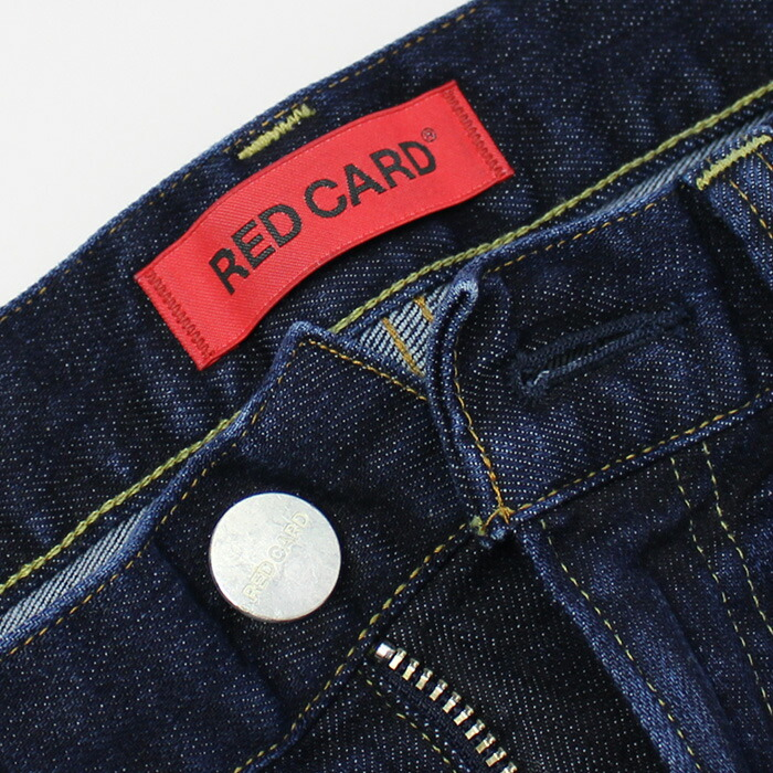#RED CARD