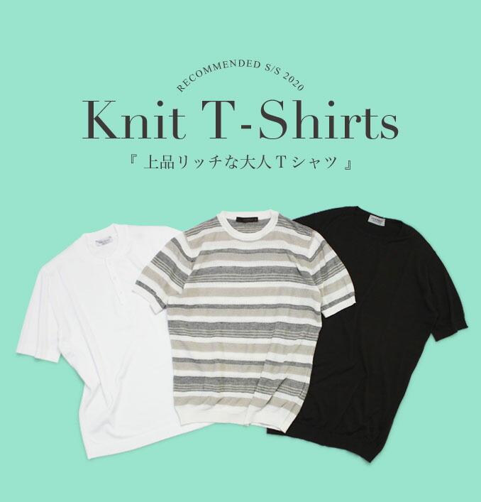 ニットTシャツ特集