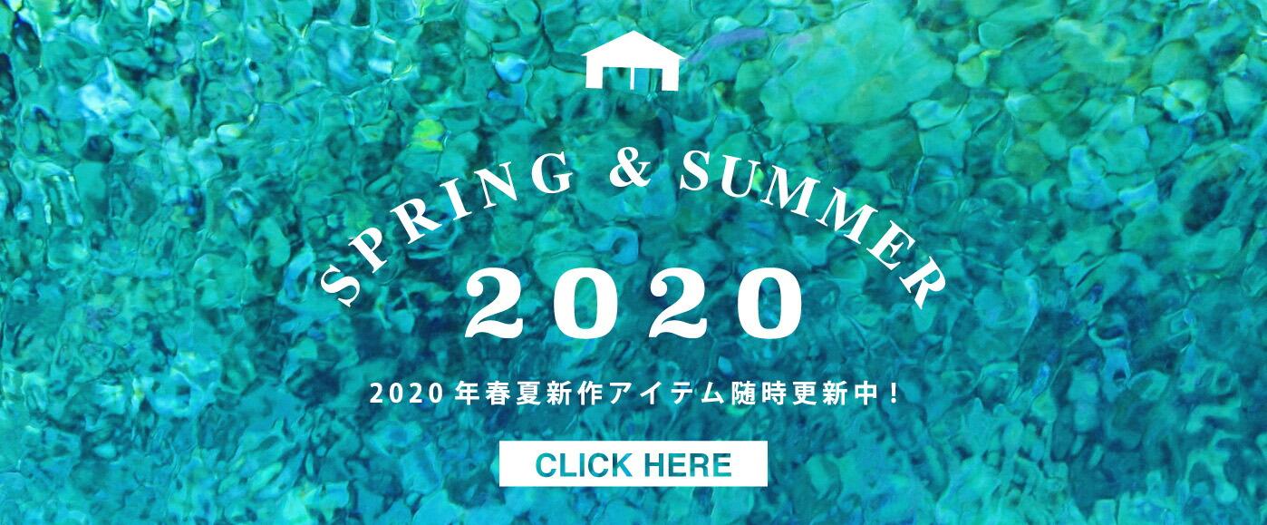 https://image.rakuten.co.jp/luccicare/cabinet/20ss/top/20ss_ss_t1.jpg