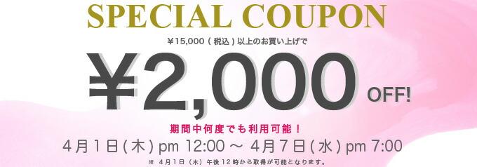 https://image.rakuten.co.jp/luccicare/cabinet/21ss/top/coupon14_1.jpg