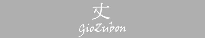 丈/Ziozubon