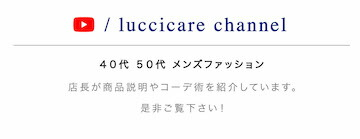 Youtube luccicare channel