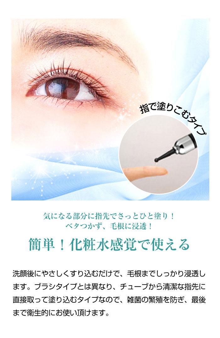 化粧水感覚で使えるピンポイント育毛剤