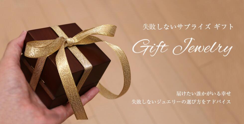 ギフト,贈り物,クリスマス