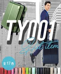 【TY001】