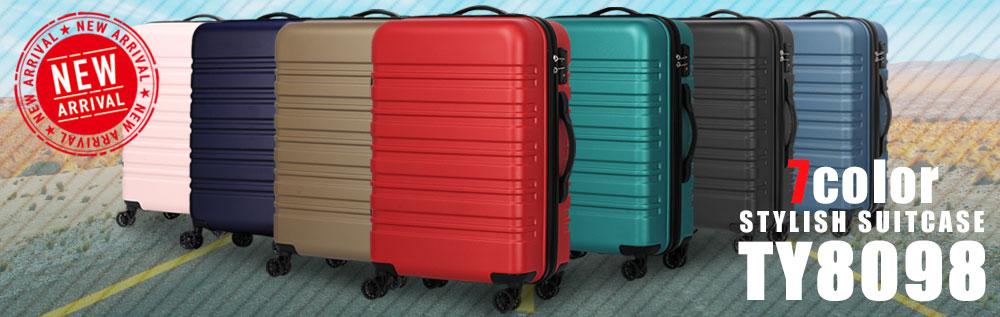 ファスナータイプスーツケースTY8098