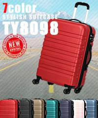 アルミ合金フレームスーツケースTY051