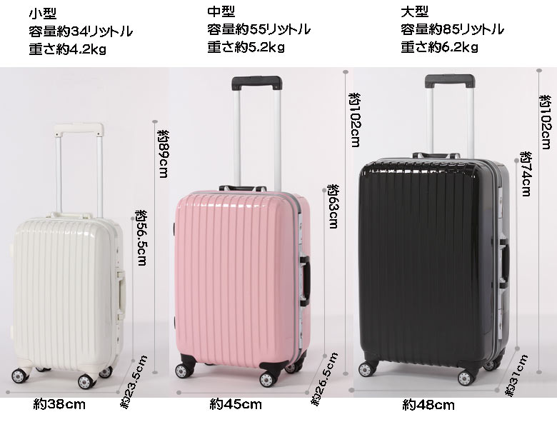Dimensions Of A Large Suitcase Mc Luggage
