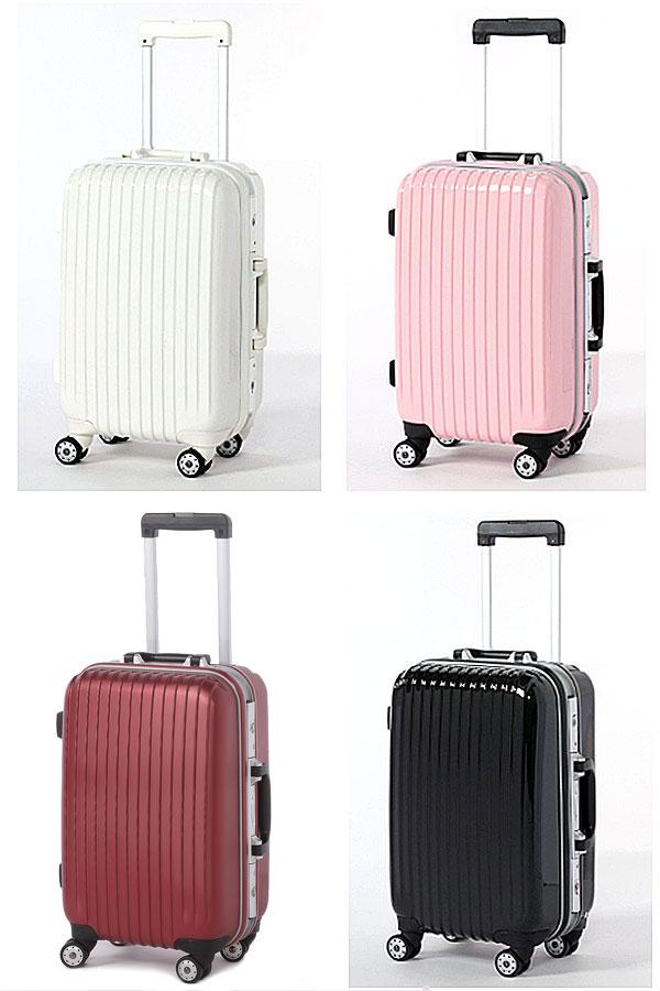 luckpanda | Rakuten Global Market: Stylish cute suitcase S size ...