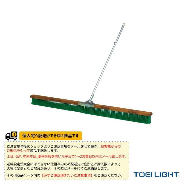 [送料別途]コートブラシN180(B-2209)