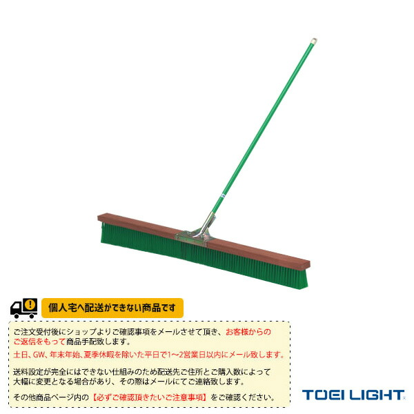 [送料別途]コートブラシナイロン150(B-2317)
