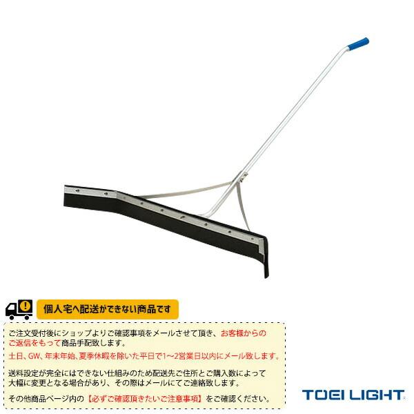 [送料別途]アクアレーキ140(B-3400)