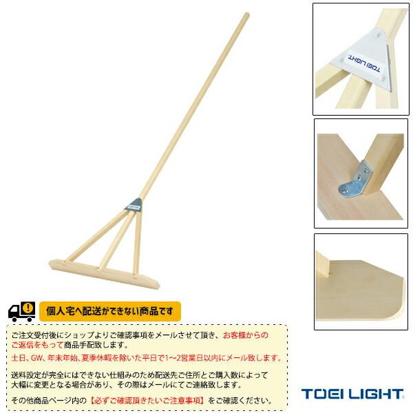 [送料別途]ヒノキレーキ60R(B-3706)