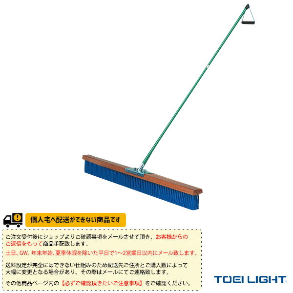 [送料別途]コートブラシPP120(B-7825)