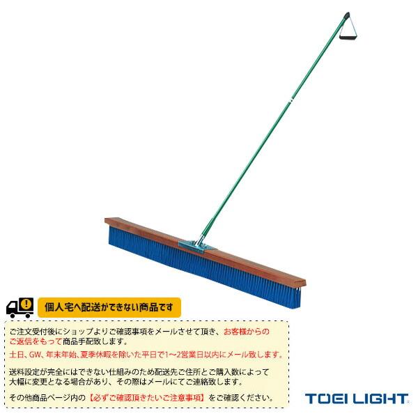 [送料別途]コートブラシPP150(B-7830)