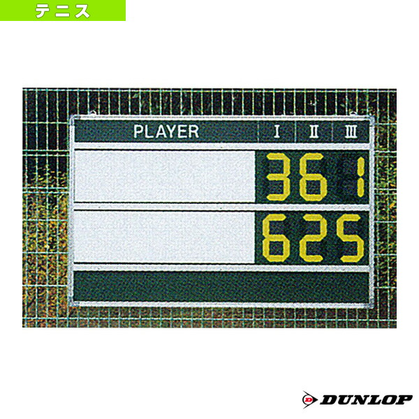 マグネットデジタルチップ/7枚1セット(TC-514C)