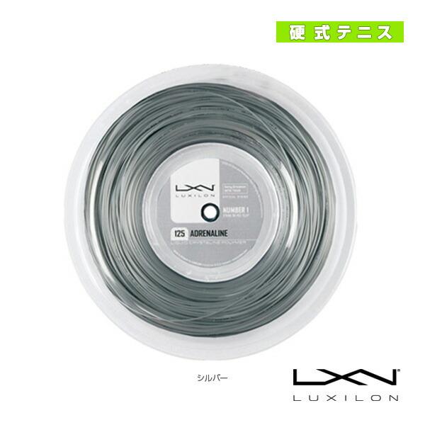 LUXILON ルキシロン/ADRENALINE 125 /アドレナリン 125/200m ロール(WRZ990080)