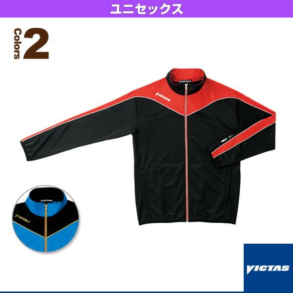 V-JJ012/ジャージジャケット/ユニセックス(033135)