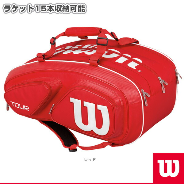 TOUR V 15 PACK/ツアー V 15PK/Limited Edition(WRZ867615)