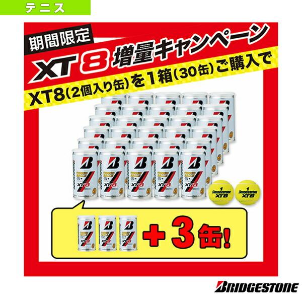 【TRC/X154】 増量キャンペーン XT8/エックスティエイト/『2球入×30缶』+『2球入×3缶』(BBA2XA)