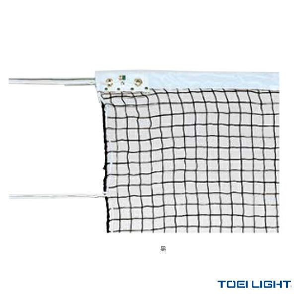 ソフトテニスネット/日本ソフトテニス連盟公認品(B-2289)