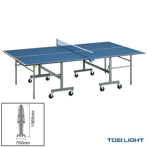 [送料お見積り]卓球台MB25/セパレート内折式(B-2384)