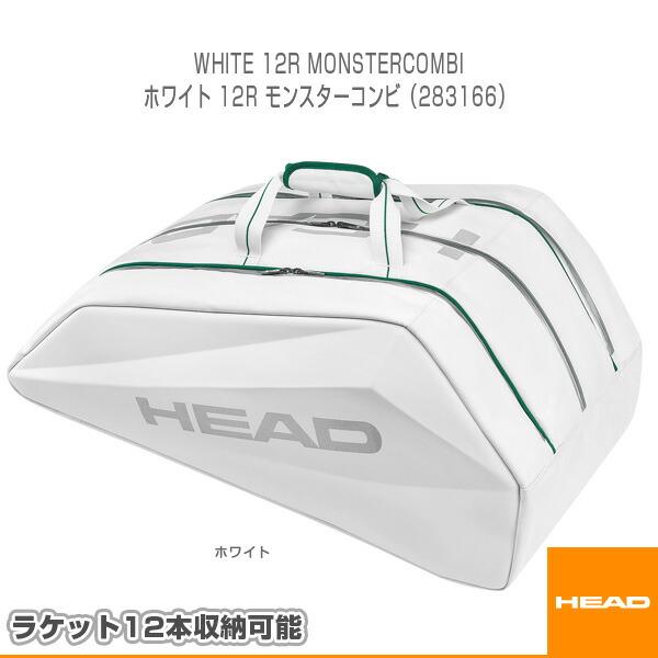 WHITE 12R MONSTERCOMBI/ホワイト 12R モンスターコンビ(283166)
