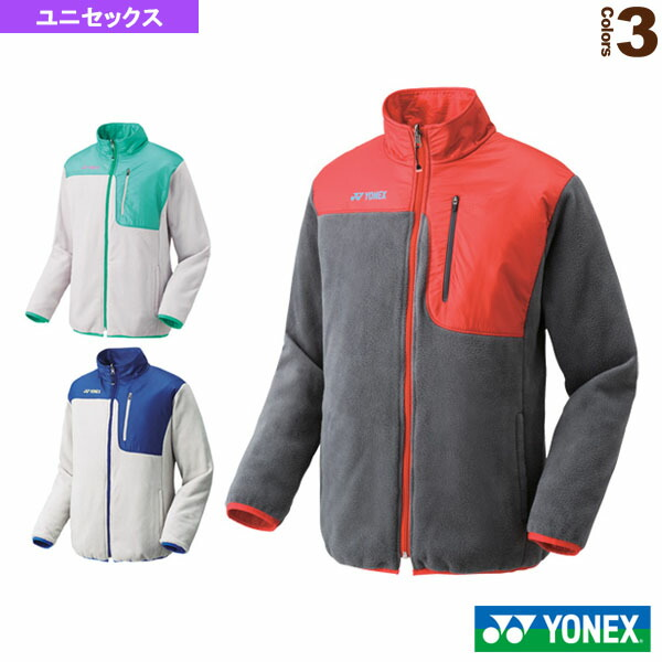 ボアリバーシブルジャケット/ユニセックス(90039)