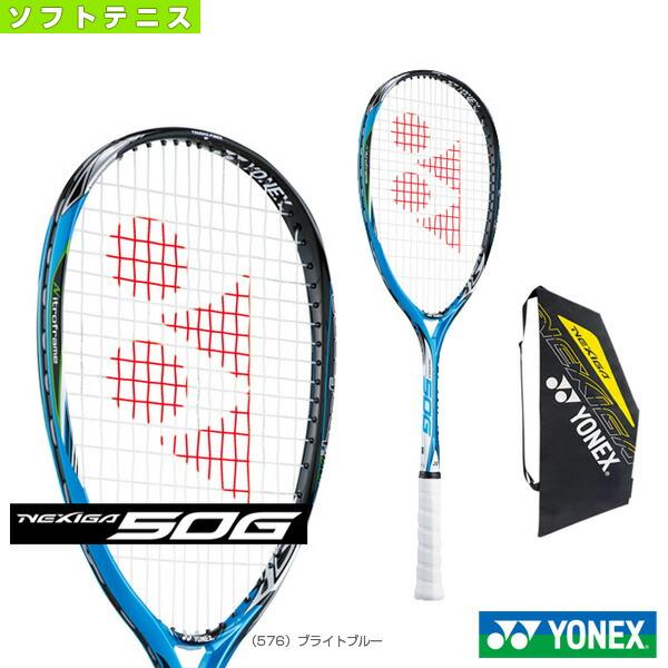 ネクシーガ 50G/NEXIGA 50G(NXG50G)