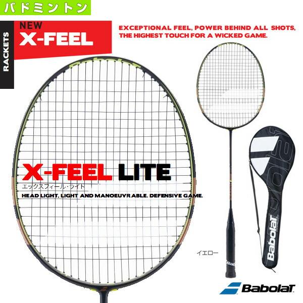 エックスフィール ライト/X-FEEL LITE(BBF602234)