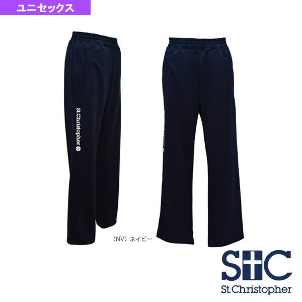 ジャージパンツ/ユニセックス(STC-AFM5018)