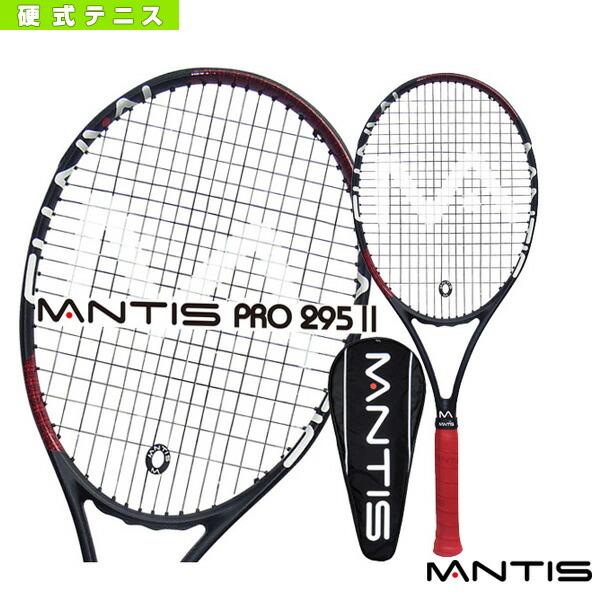 MANTIS PRO 295 II/マンティス プロ 295 2(MNT-295-2)