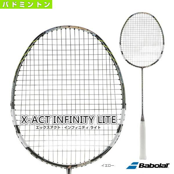 エックスアクト・インフィニティ ライト/X-ACT INFINITY LITE(BBF602251)