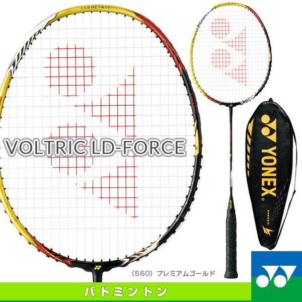 VOLTRIC LD-FORCE/ボルトリック LD-フォース(VTLD-F)