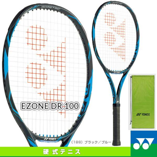 Eゾーン ディーアール 100/EZONE DR 100(EZD100)